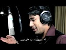 Shafiq mureed new song 2014 farsi
